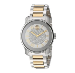 Movado Bold Silver Dial Two Tone Ladies Watch