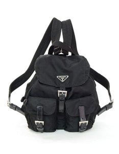 Prada Drawstring Nylon Vintage Backpack