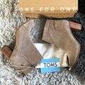 TOMS Taupe Lunata Suede Distressed Stacked Heel Ankle Boots/Booties Size US 12 Regular (M, B) TOMS Taupe Lunata Suede Distressed Stacked Heel Ankle Boots/Booties Size US 12 Regular (M, B) Image 7