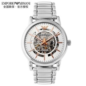 EMPORIO ARMANI i Luigi Automatic Men's Watch AR1980 AR1980