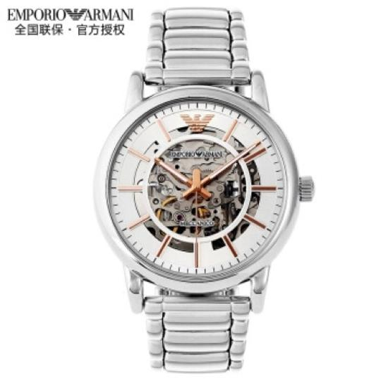 EMPORIO ARMANI i Luigi Automatic Men's Watch AR1980 AR1980 Image 0