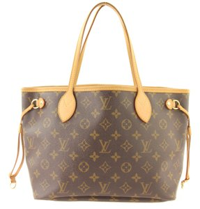 Louis Vuitton Dust Tote in Brown
