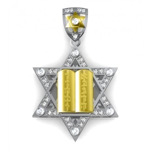 Madina Jewelry Two Tone W 1.50 Ct T.w. Round Cut Diamond Star Of David Pendant Necklace