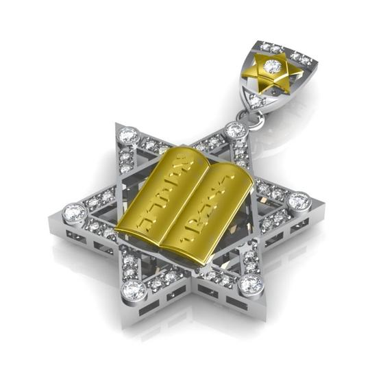 Madina Jewelry Two Tone W 1.50 Ct T.w. Round Cut Diamond Star Of David Pendant Necklace Image 2