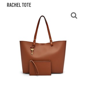 Fossil Leather Tote in Brown