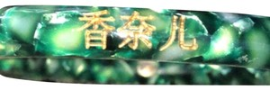 Chanel Chanel. NEW! Green Marbled Bangle. Chanel Stamped In Chinese & English