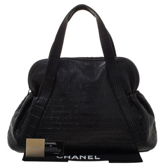 Chanel Cambon Leather Embossed Fabric Satchel in Black