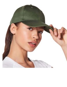62e529c087700 Lululemon Barg (Olive)   Splash Cap Adjustable Hat - Tradesy