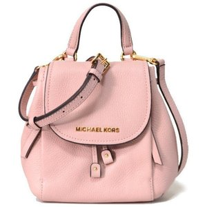 9e74e2d2c68e Michael Kors Cross Body Bag. Michael Kors Backpack Riley Small Flap Pebbled Pink  Leather ...