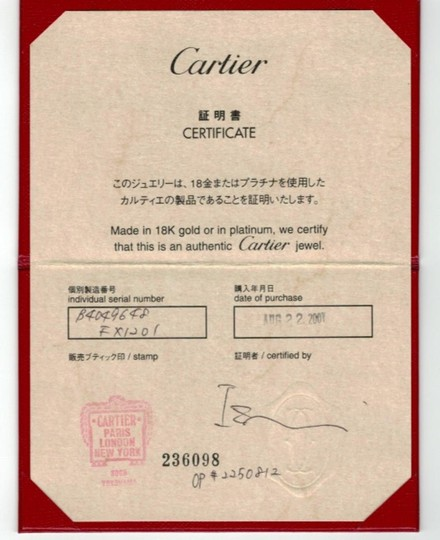Cartier Mini Love 18k White Gold 3.5mm Band Ring Size 48 w/Certificate Image 5