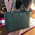 Tory Burch Leather Mother's Day 2pcs Set Gift Tote in Jitney Green Image 6