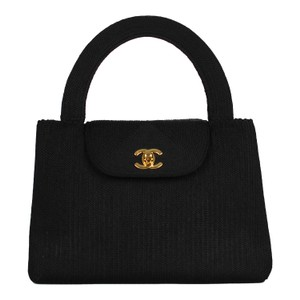 Chanel Rare Vintage Classic Turn Lock Front Flap Satchel in Black