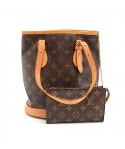 Louis Vuitton Noe Backet Marais Bucket Marias Tote in Brown