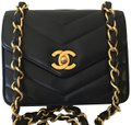 Chanel Rare Vintage Cross Body Bag