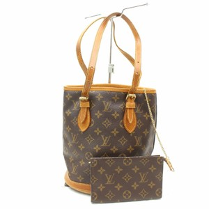 Louis Vuitton Backet Marais Noe Bowler Tote in Brown