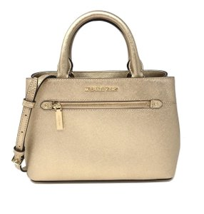 7f8ab15217db Michael Kors 192317143744 Satchel in Pale Gold