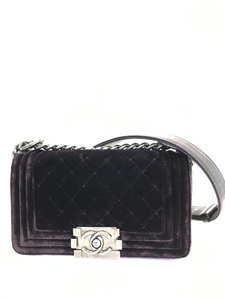 63ff7a92cf50 Purple Chanel Cross Body Bags - Up to 90% off at Tradesy