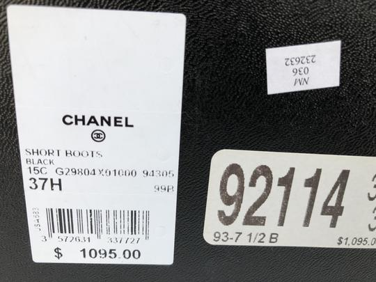 Chanel Chain Leather Black Boots Image 6