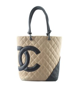 Chanel Leather Pre-owned Silver-tone Tote in Beige