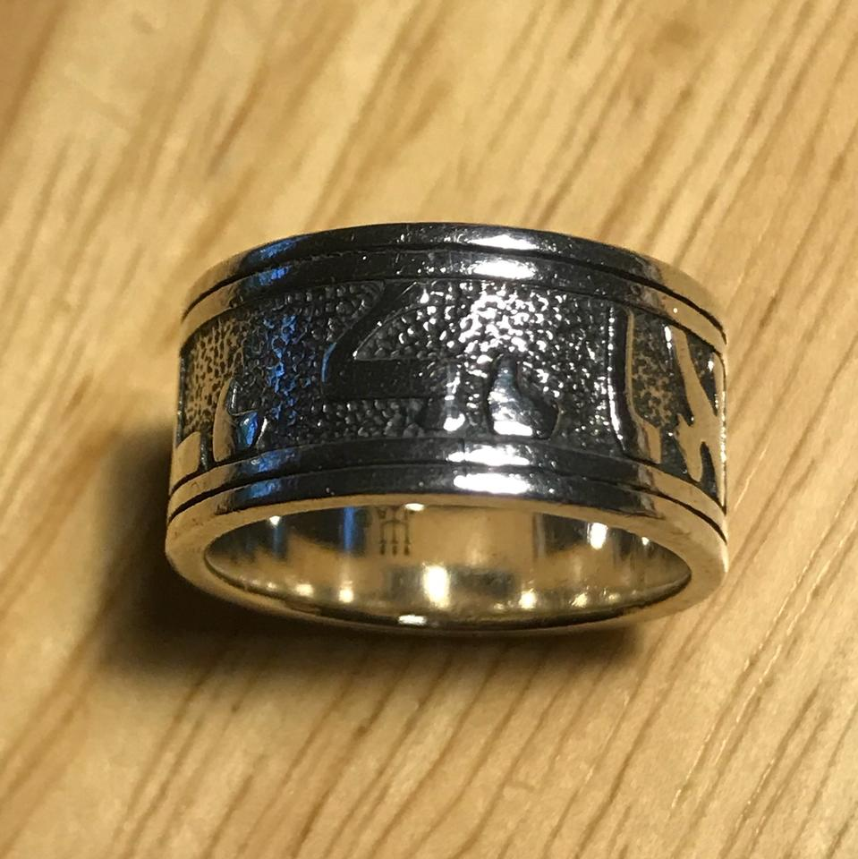 82dcab1a7dbd4 James Avery Sterling Silver Song Of Solomon Wedding Band Ring