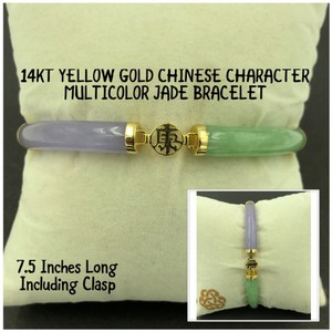 HN 14KT Yellow Gold Purple & Green Jade Chinese Character Bracelet