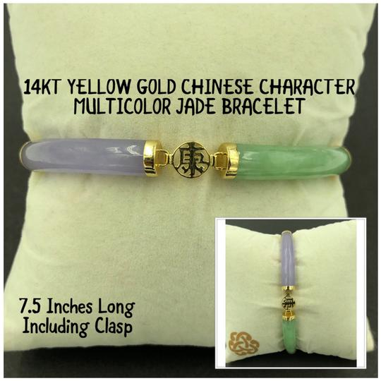 Preload https://img-static.tradesy.com/item/24777809/green-purple-and-yellow-gold-14kt-jade-chinese-character-bracelet-0-0-540-540.jpg