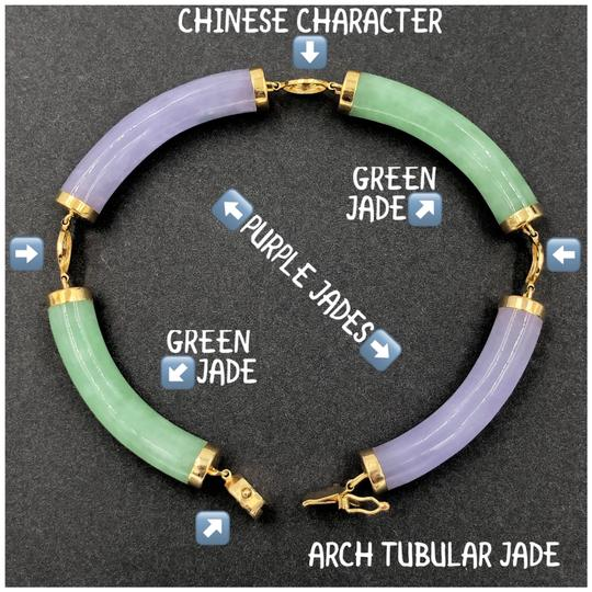 HN 14KT Yellow Gold Purple & Green Jade Chinese Character Bracelet Image 1
