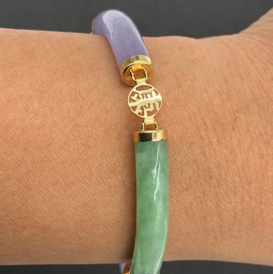 HN 14KT Yellow Gold Purple & Green Jade Chinese Character Bracelet Image 3