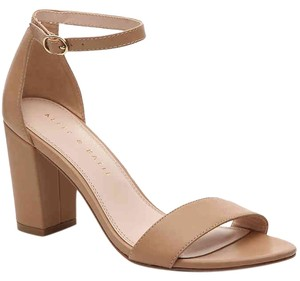 Kelly & Katie Beige Platforms