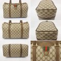 Gucci Vintage Sherry Web Doctor Satchel Gucci Vintage Sherry Web Doctor Satchel Image 8