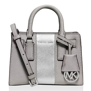 Michael Kors Mini Bags - Up to 70% off at Tradesy 4304c5332e65a