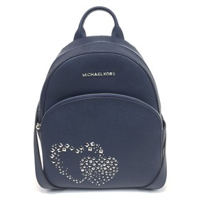 fcf965eed3 Michael Kors Backpacks - Up to 70% off at Tradesy