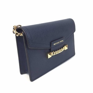 2d034f685ee8b5 Michael Kors Crossbody Bags - Up to 70% off at Tradesy (Page 4)