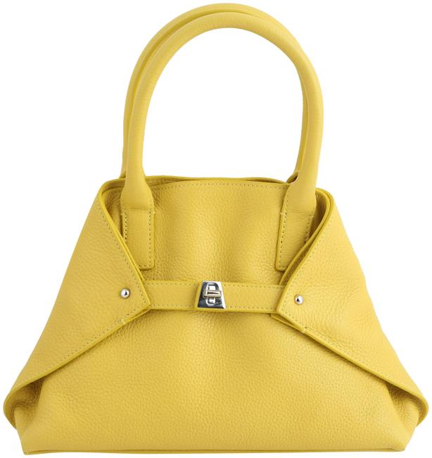 Item - Ai Extra Small Yellow Leather Messenger Bag