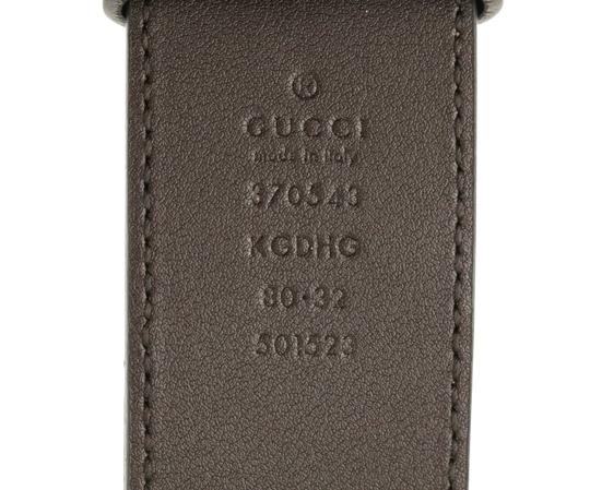 Gucci GG Supreme belt with G buckle Image 11
