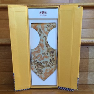 Michael Kors Gold Brocade Silk Dragons Chrysanthemums Peonies Tie/Bowtie