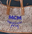 MCM Leather Reversible Tote in cognac Image 2