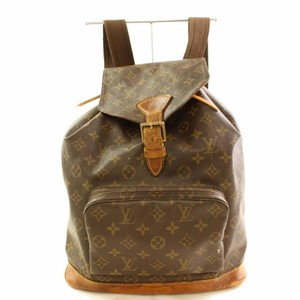 Louis Vuitton Moyen Bosphore Palm Springs Backpack