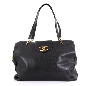 c885eeec7b Chanel Travel Bags on Sale - Up to 70% off at Tradesy