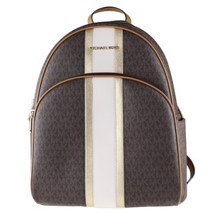 4dbd3e8ae6 Michael Kors Backpacks - Up to 70% off at Tradesy