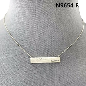 Generic Silver Finish BLESSED Engraved Pendant Necklace
