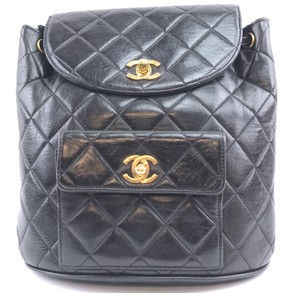 5af3ef02d101 Chanel Quilted Duma Backpack