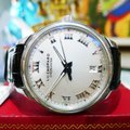 Chopard Chopard LUC 1937 Chronometer Stainless Steel Automatic 42mm Watch 8544 Image 3