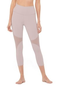 21ad8b9307dfba Alo Active Maternity Leggings - Up to 90% off at Tradesy