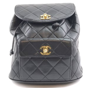 Chanel Quilted Duma Backpack