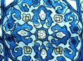 Express Paisley Medallions Bell Sleeve Empire Waist V-neck Top Blue Image 7