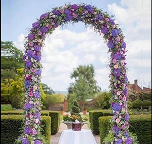White Metal Arch 7.5 Ft For Party Bridal Prom Garden Floral Ceremony Decoration