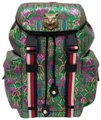 Gucci Tiger Animalier Brocade Backpack