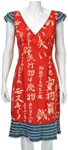 Moschino short dress Red on Tradesy