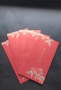 5 Chinese Red Envelopes